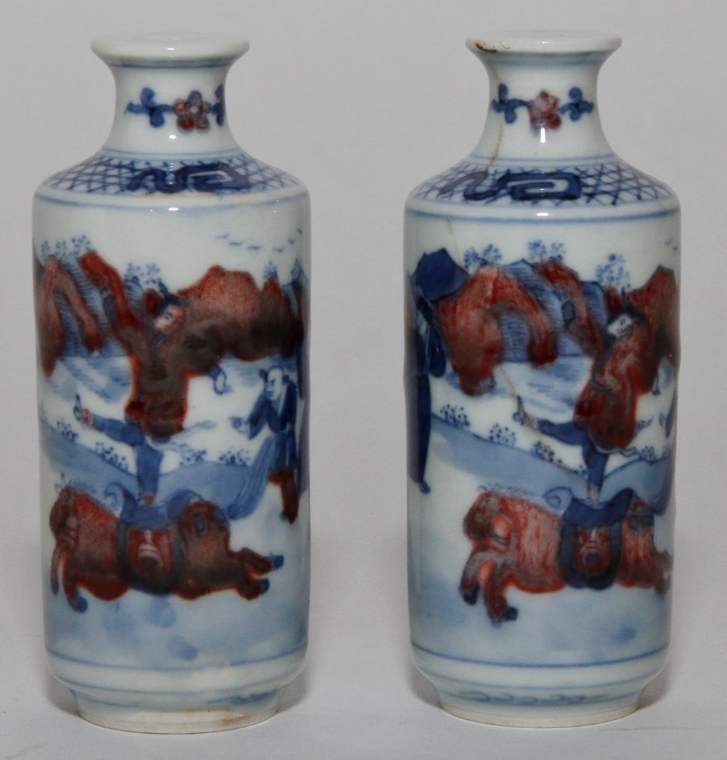 5: Pair of Blue and White Snuff Bottles