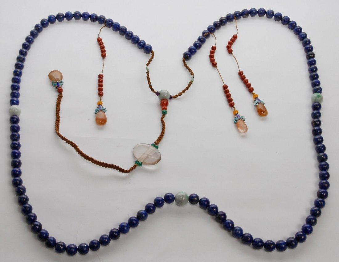 11: Lapis Lazuli Necklace