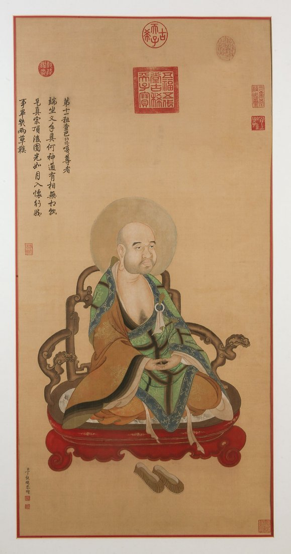 65:Chinese Painting by Ding Guanpeng (active 1708-1771)