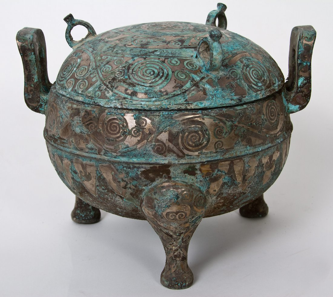 62: Bronze Tripod Vessel and Cover,China,Warring States