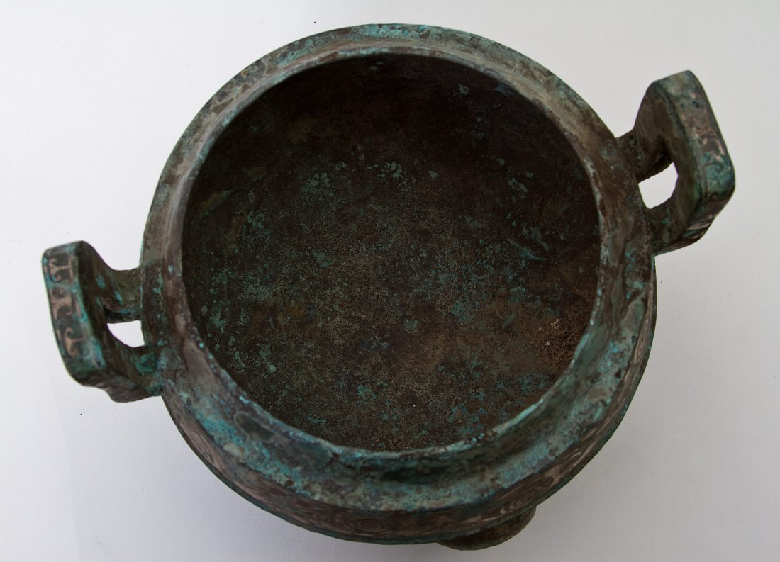 62: Bronze Tripod Vessel and Cover,China,Warring States - 3
