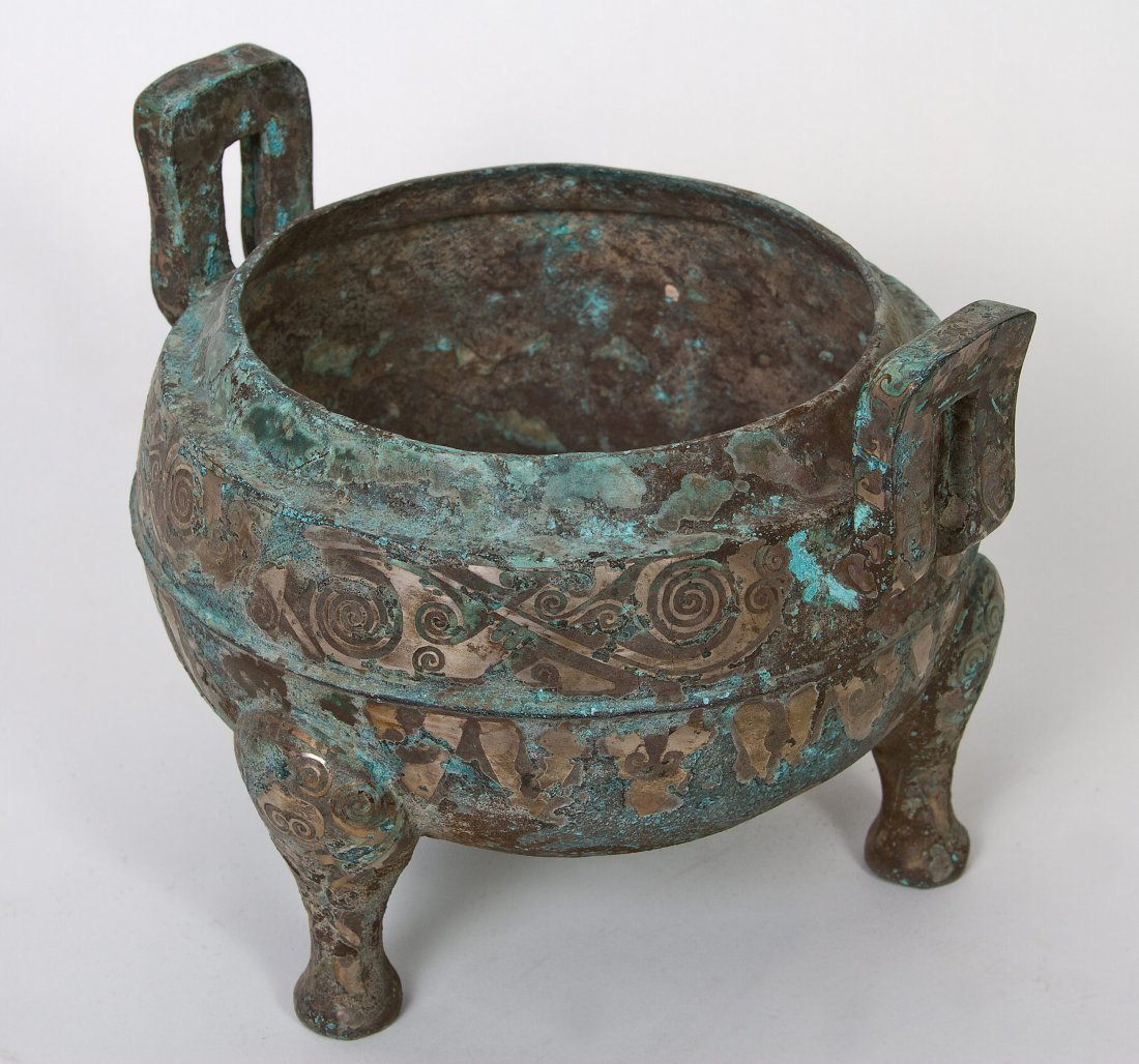 62: Bronze Tripod Vessel and Cover,China,Warring States - 5