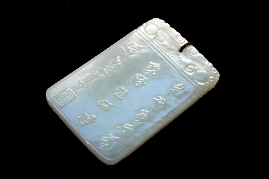 Fine White Jade Pendant, 18th/19th Century