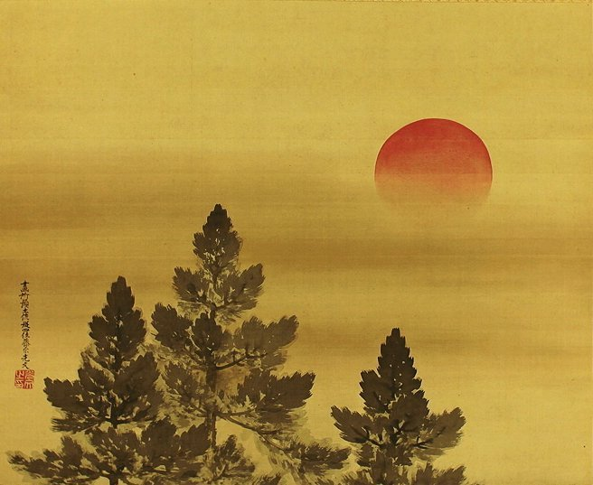 Japanese Scroll Painting by Tosa Mitsubumi (1812-1879)