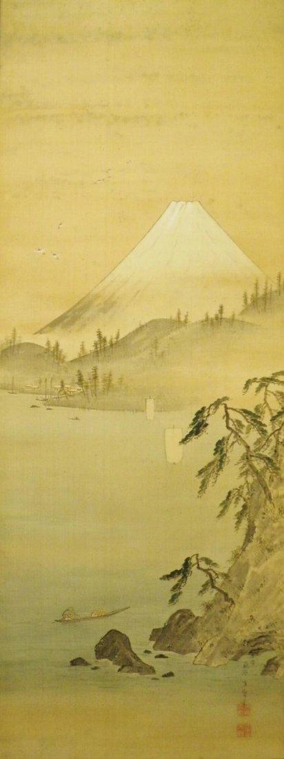 Japanese Painting, signed Fujiwara Naochika (19th C.)