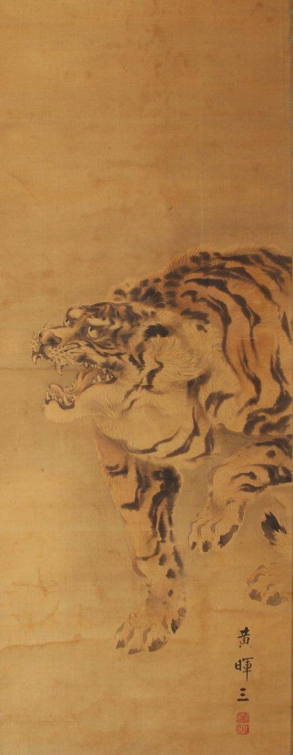 Fine Japanese Painting by Yokoyama Kazan (1784-1837)