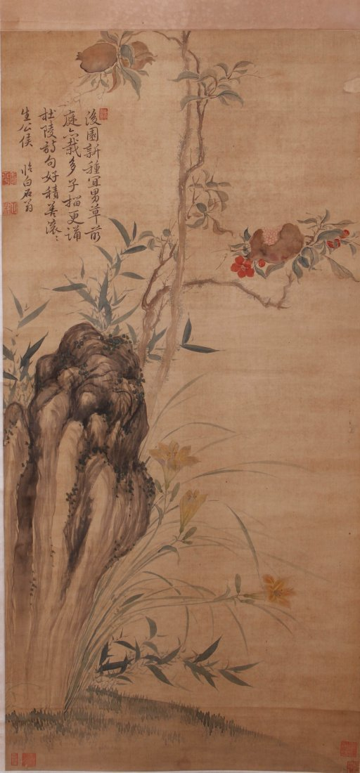 Fine Chinese Painting,attributed Yun Shouping 1633-1690