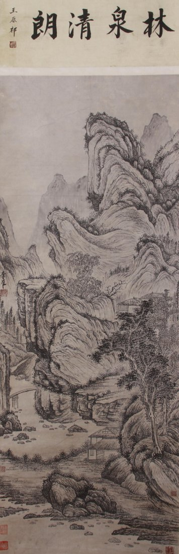 Antique Chinese Painting, signed Li Zai (unknown-1431)