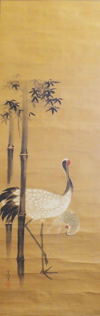 Japanese Painting, Attributed Kano Tsunenobu(1736-1813)