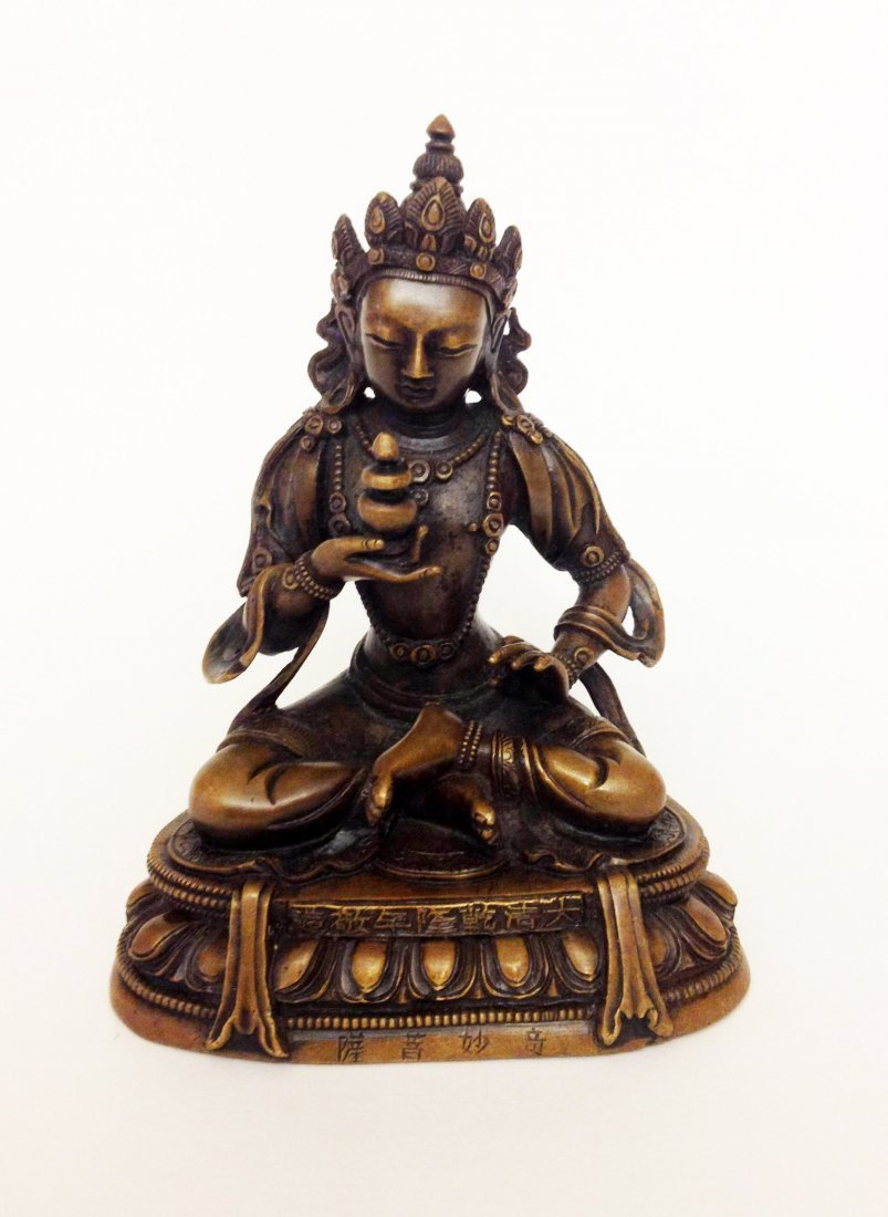 Gilt Bronze Buddha, Qianlong Mark and Period