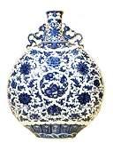 Large Blue & White Moonflask, Qianlong Mark