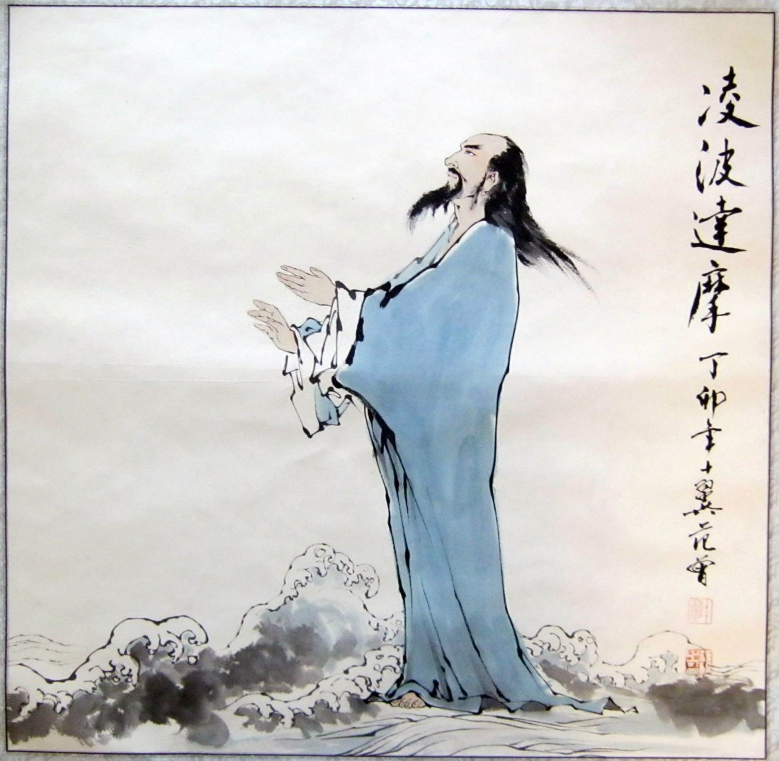 Chinese Ink Painting, Signed Fan Zeng (born 1938)
