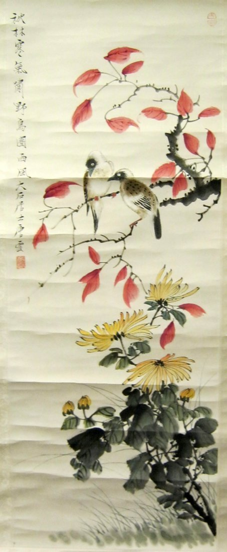Chinese Scroll Painting, Signed Tang Yun (1910-1993)