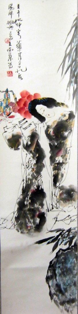 Chinese Scroll Painting Attrib. Wang Xijing (born 1946)