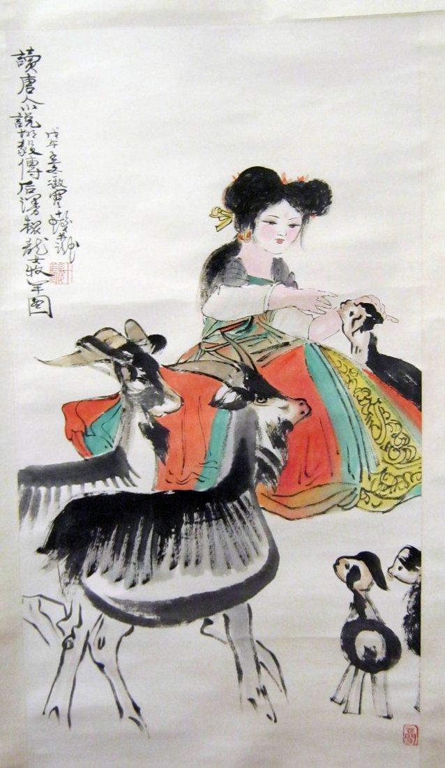 Chinese Scroll Painting, Attrib. Cheng Shifa(1921-2007)