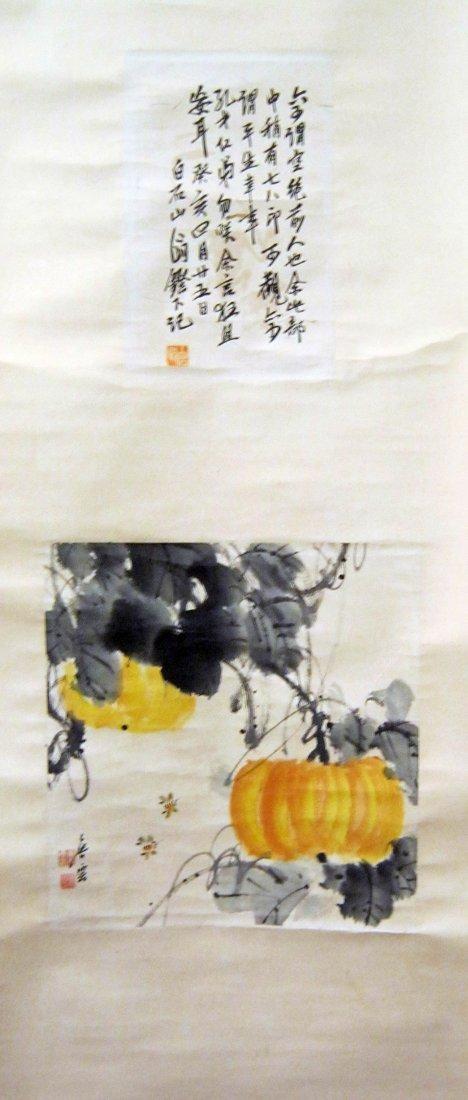 Chinese Scroll Painting, Attrib. Tang Yun (1910-1993)