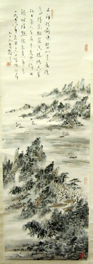 Chinese Scroll Painting,Attrib. Lin San Zhi (1898-1989)