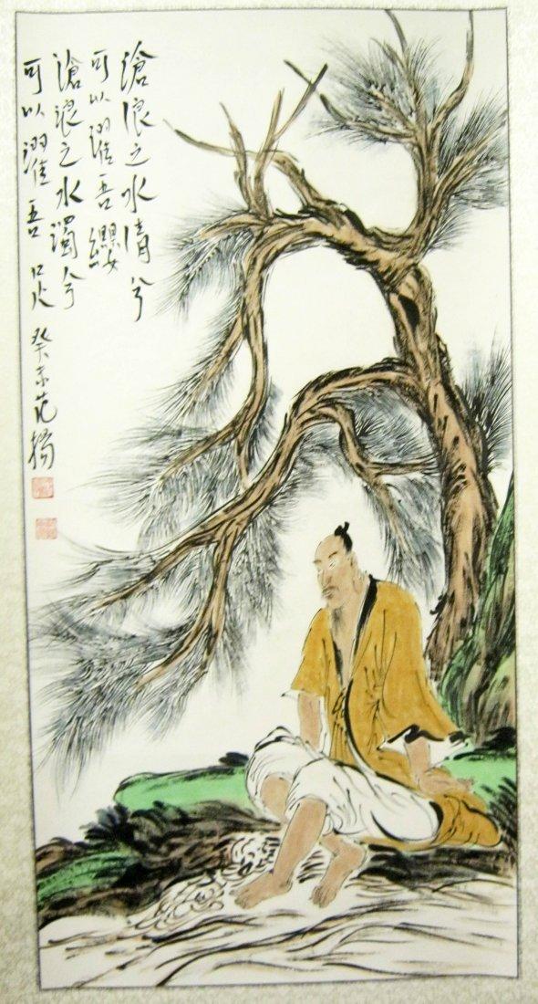 Chinese Scroll Painting signed Fang Yang (born 1955)