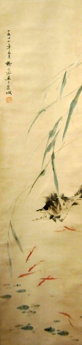 Chinese Scroll Painting, Signed Liu Gu Zi (1901-1986)