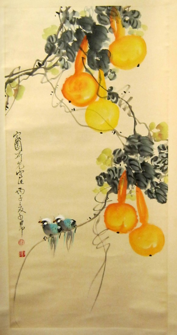 Chinese Painting, Signed Zhao Shao'ang (1905-1998)