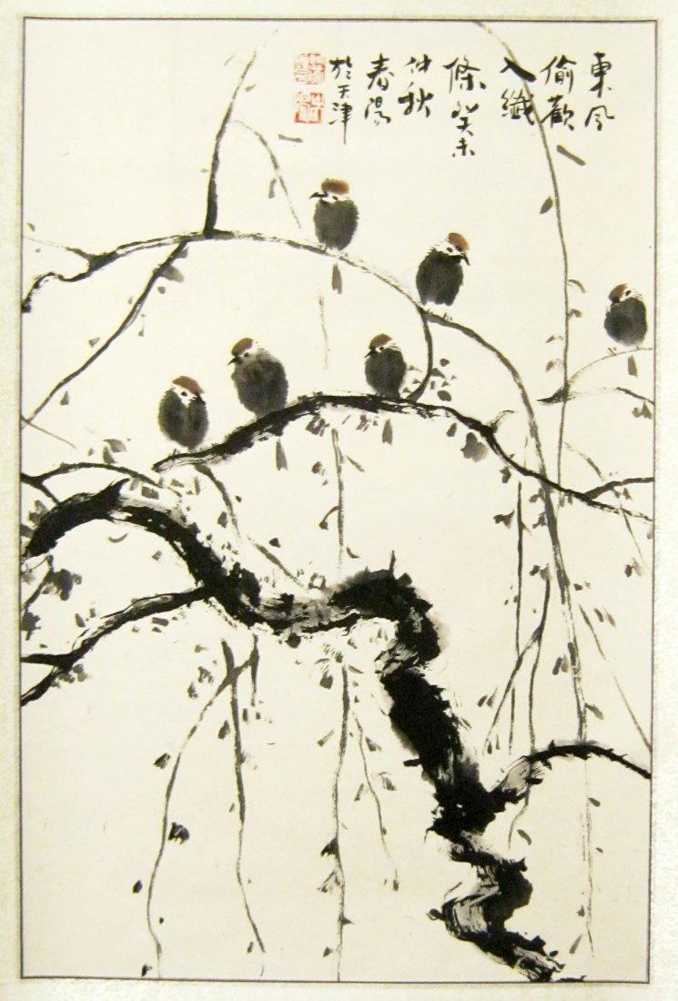 Chinese Scroll Painting Attrib. Huo Chunyang (b. 1946)