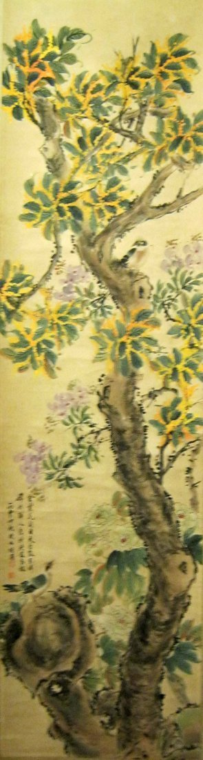 Chinese Scroll Painting, Signed Hu Mei