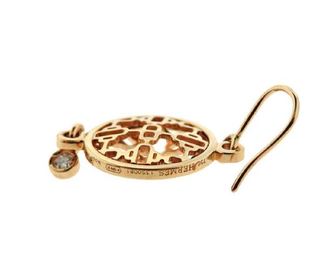 Hermes Chain D'Ancre Passerelle 18k Gold Diamond - 3