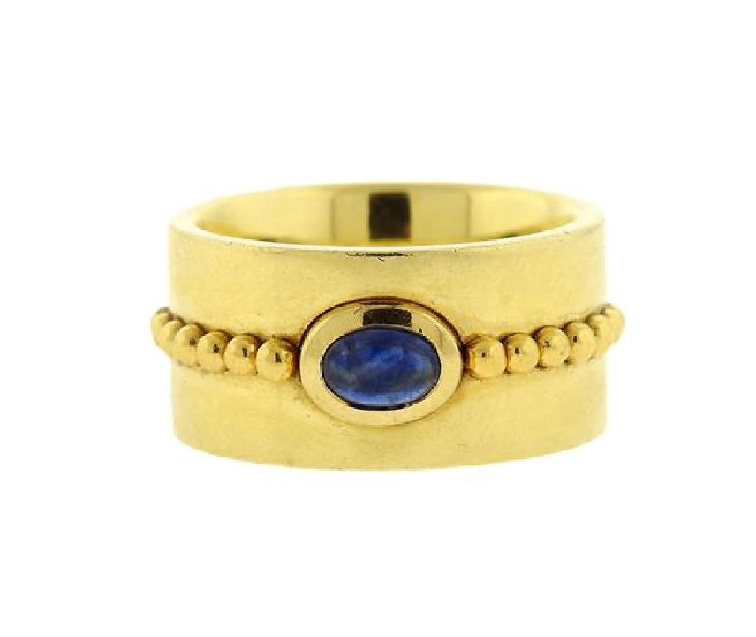 Georg Jensen 18k Gold Sapphire Wide Band Ring