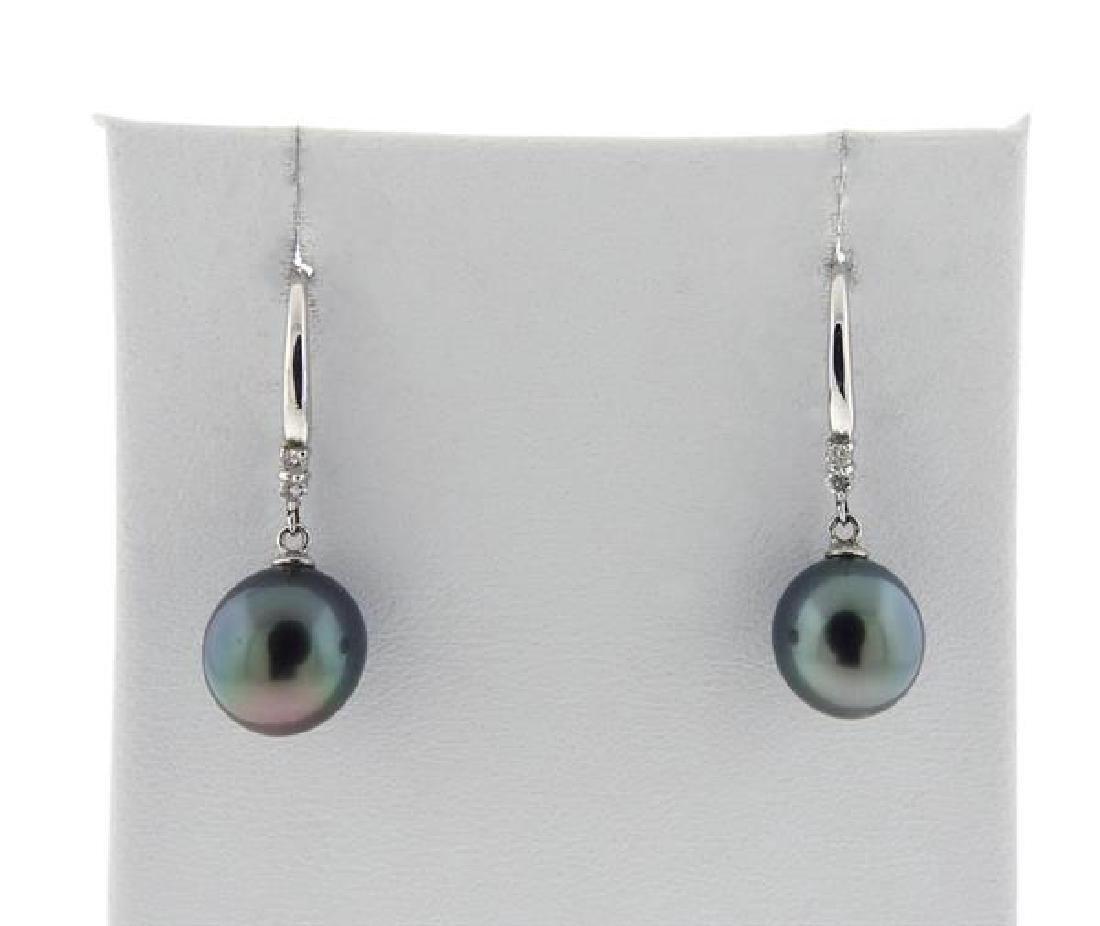 18k Gold Diamond Tahitian Pearl Earrings Necklace Set - 6
