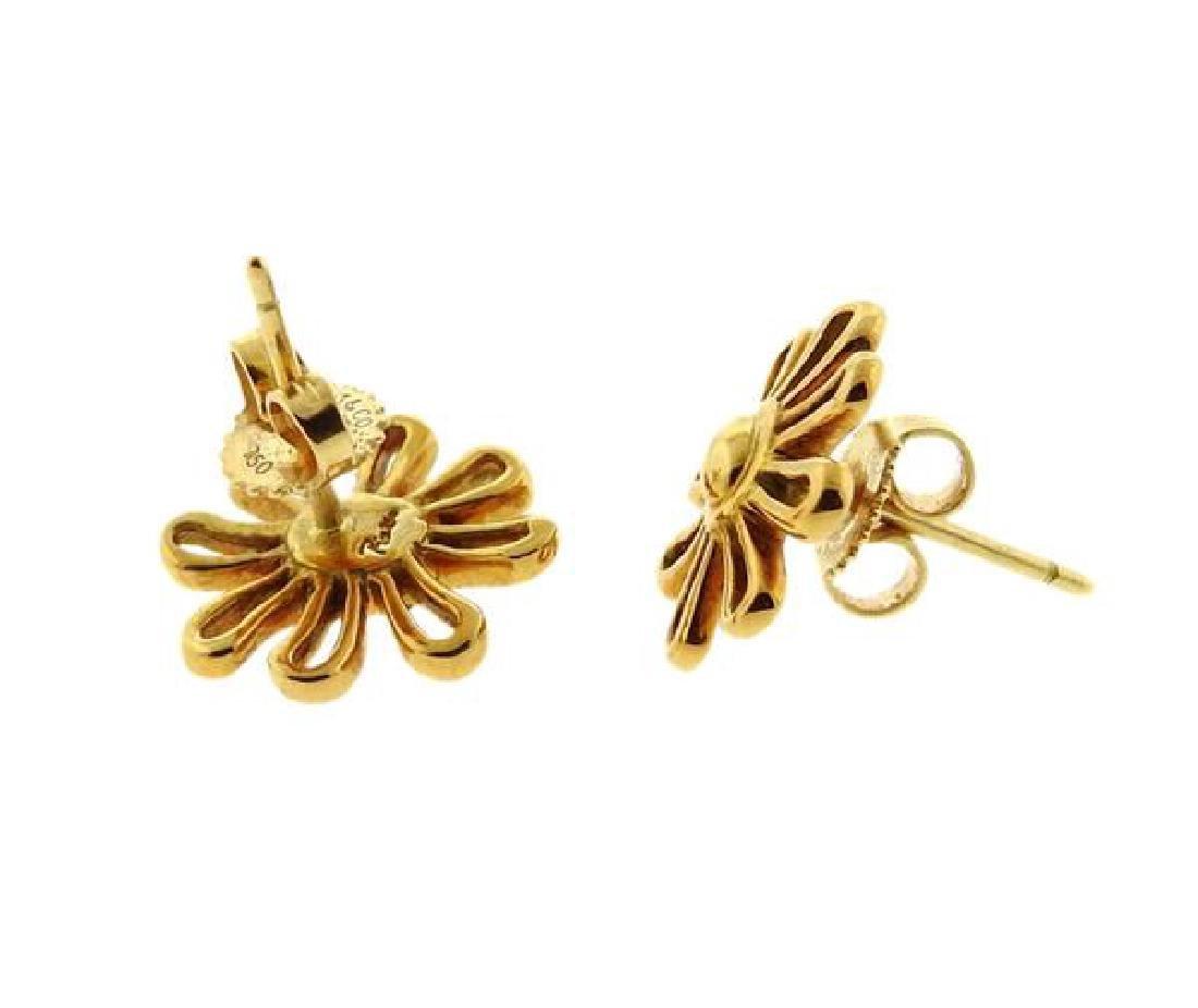 Tiffany & Co. Paloma Picasso 18K Gold Daisy - 6