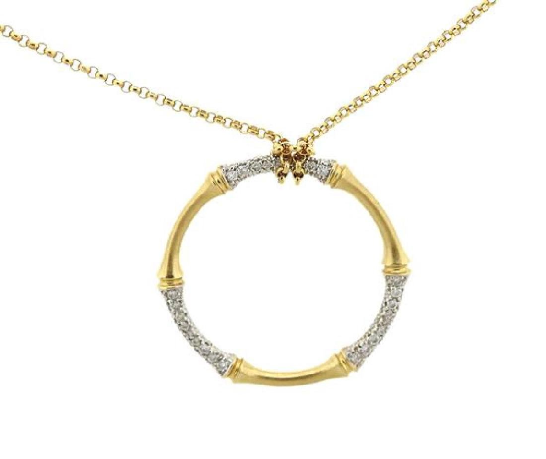 14K Gold Diamond Open Circle Pendant Necklace - 2