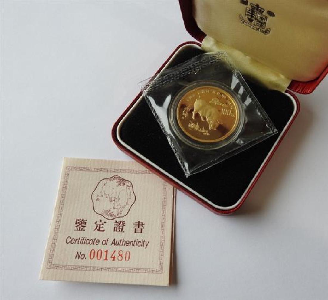1995  1 Oz China Pig Gold Coin