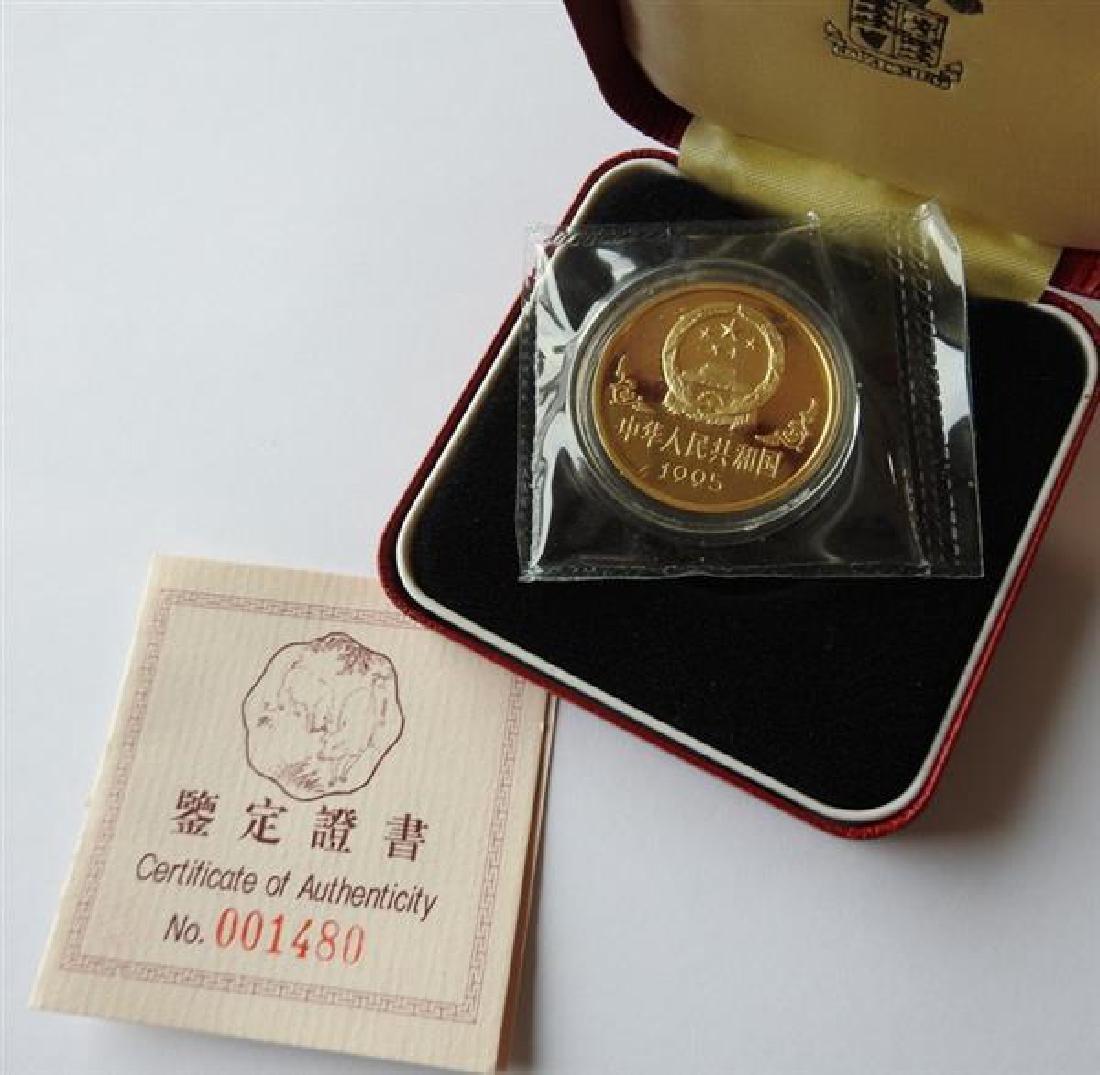 1995  1 Oz China Pig Gold Coin - 2