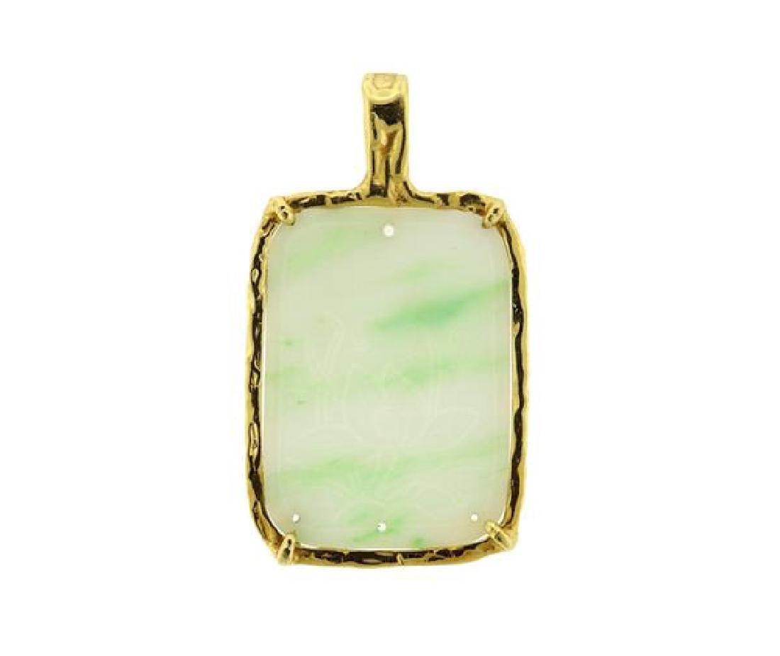 18k Gold Carved Jade Pendant