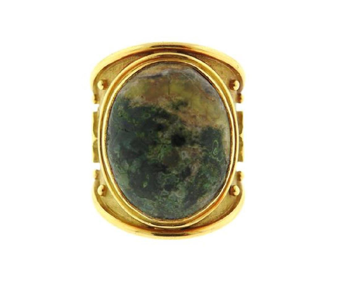 Elizabeth Gage 18K Gold Multi Color Stone Wide Ring