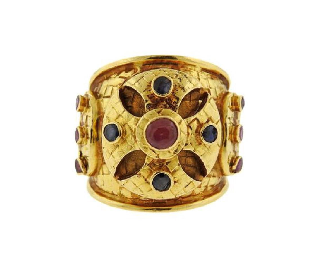 Lalaounis Greece 18k Gold Ruby Sapphire Dome Ring