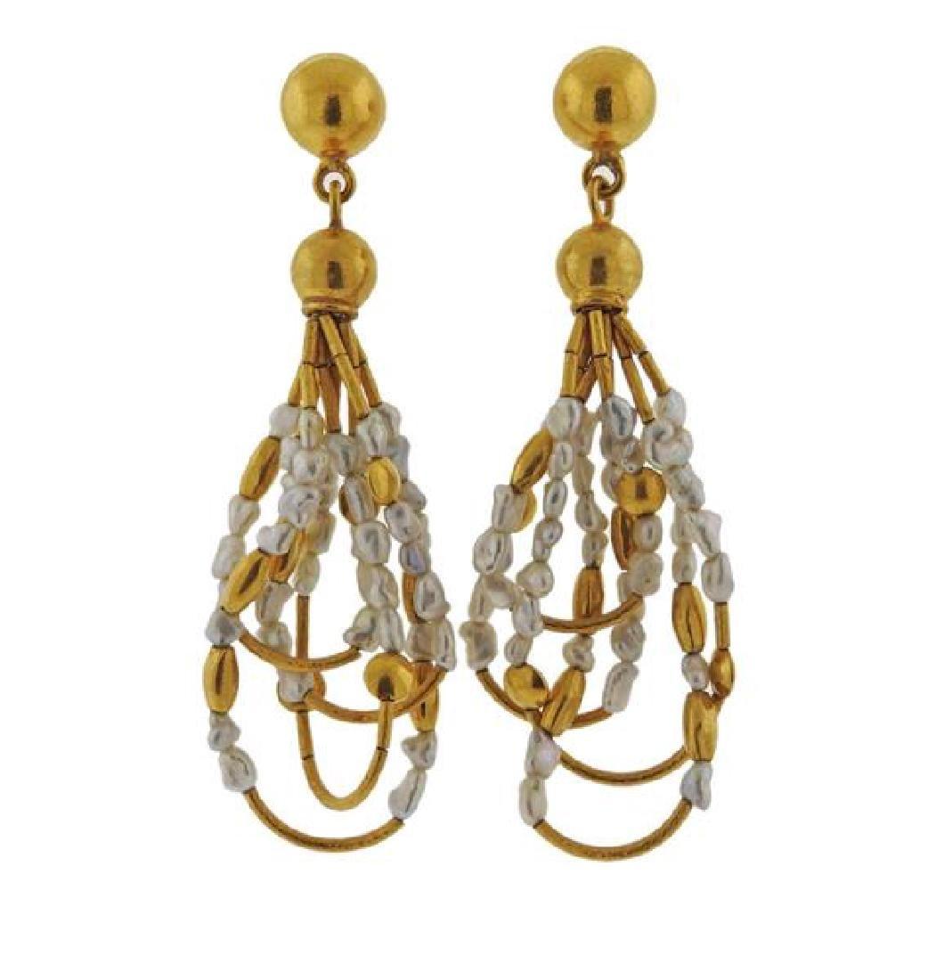 Gurhan 24K Gold Pearl Dangle Earrings