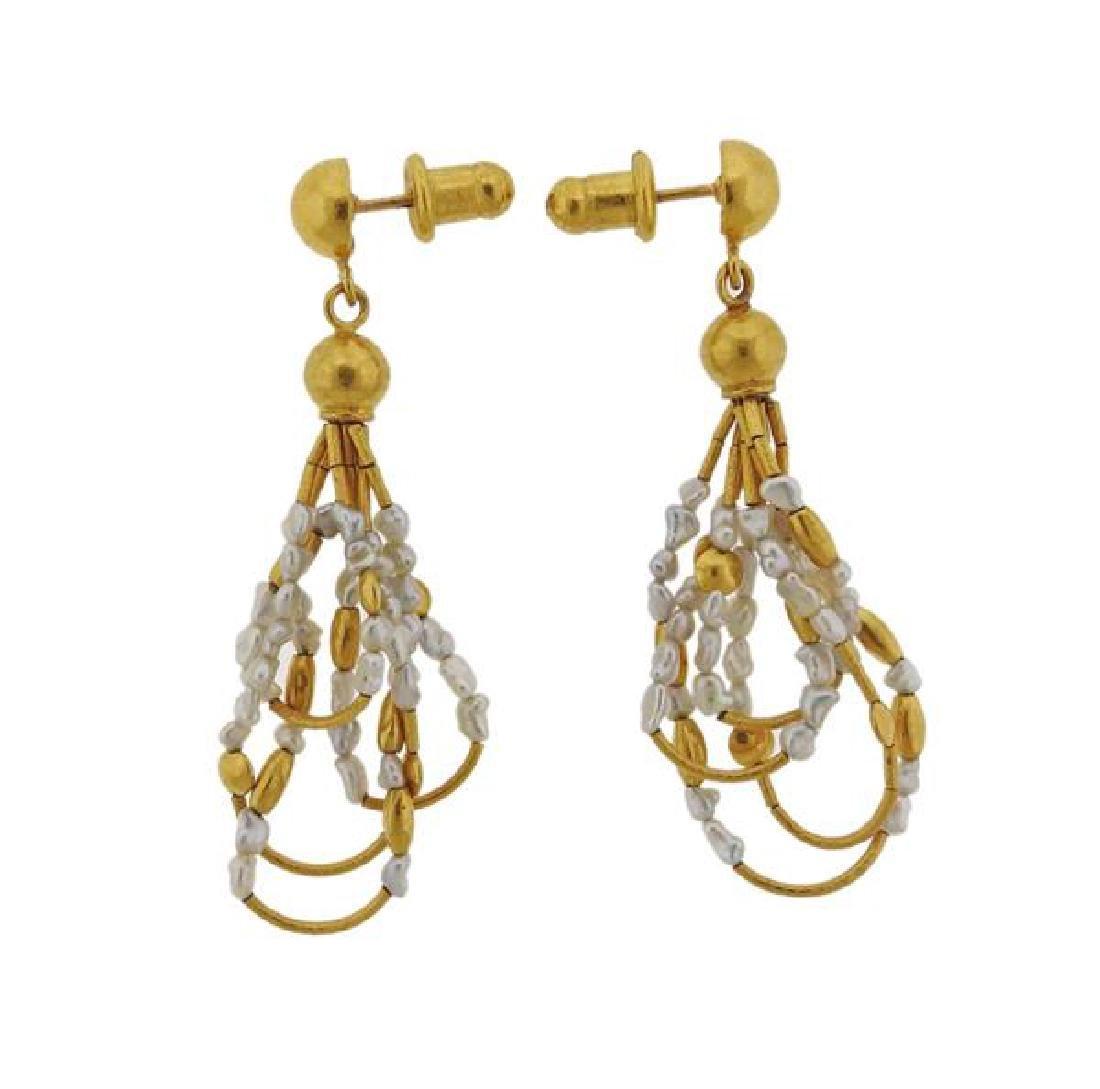 Gurhan 24K Gold Pearl Dangle Earrings - 2