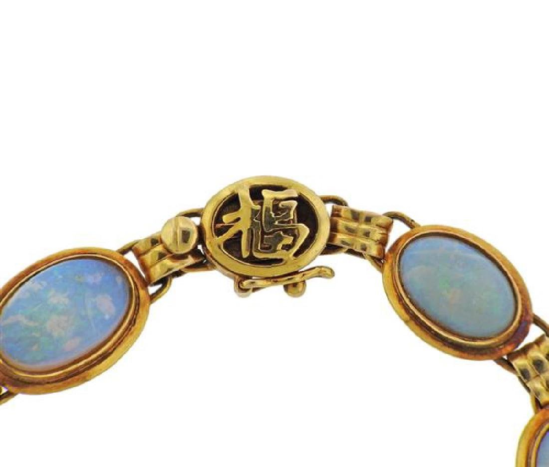 14k Gold Opal Bracelet - 2