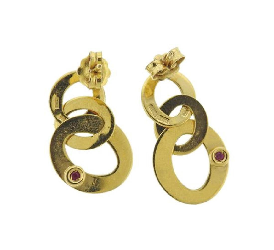 Roberto Coin 18K Gold Link Earrings - 2