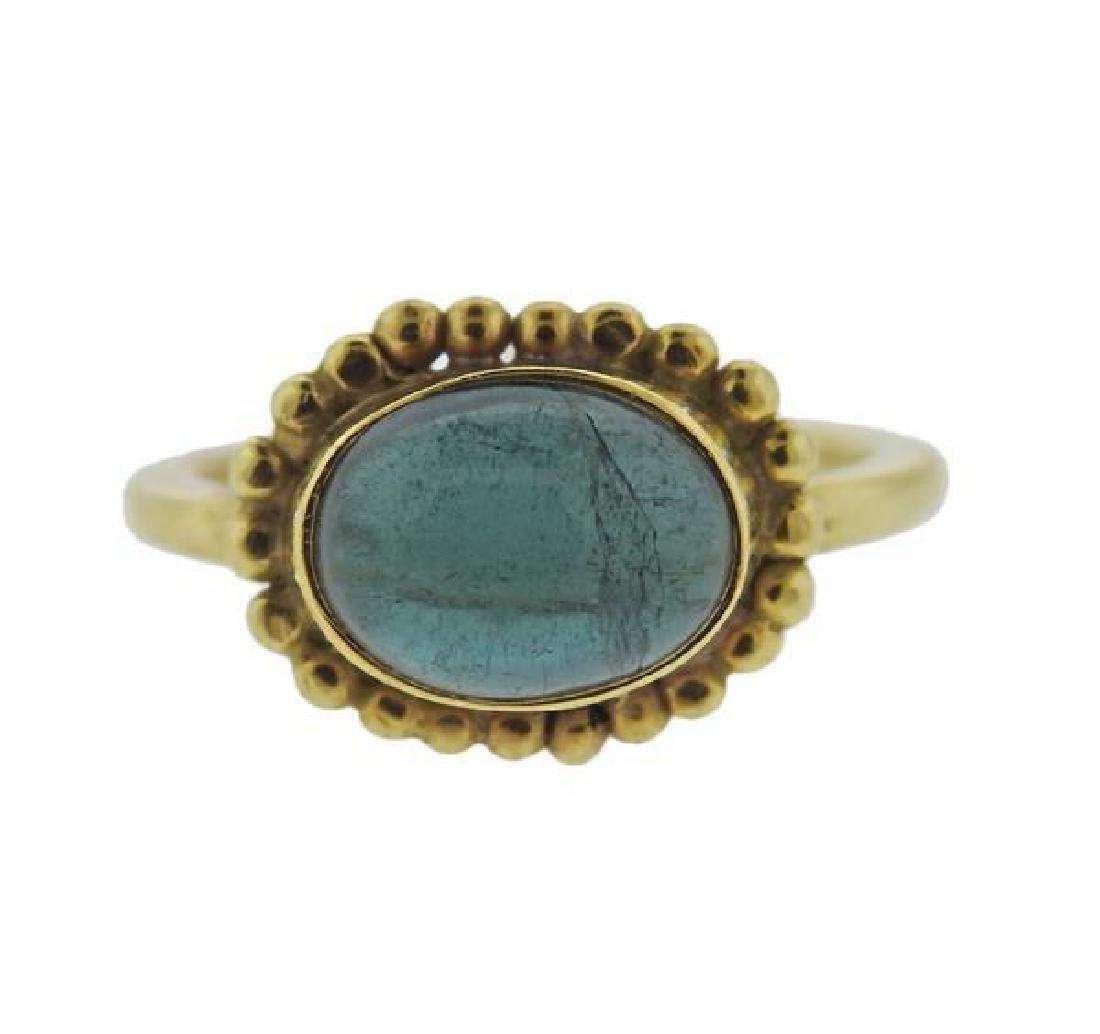 Helen Woodhull 18k Gold Green Tourmaline Ring