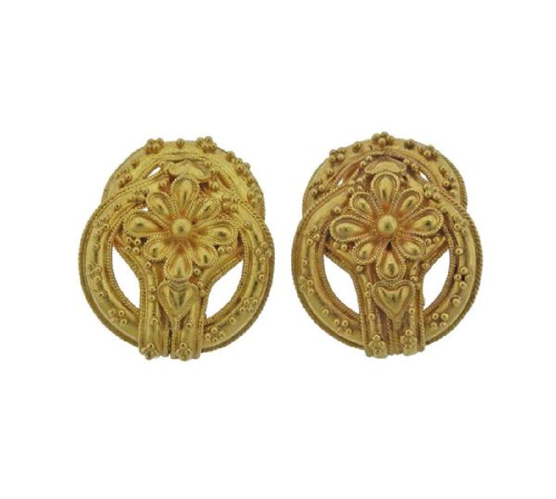 Lalaounis 18K Gold Earrings