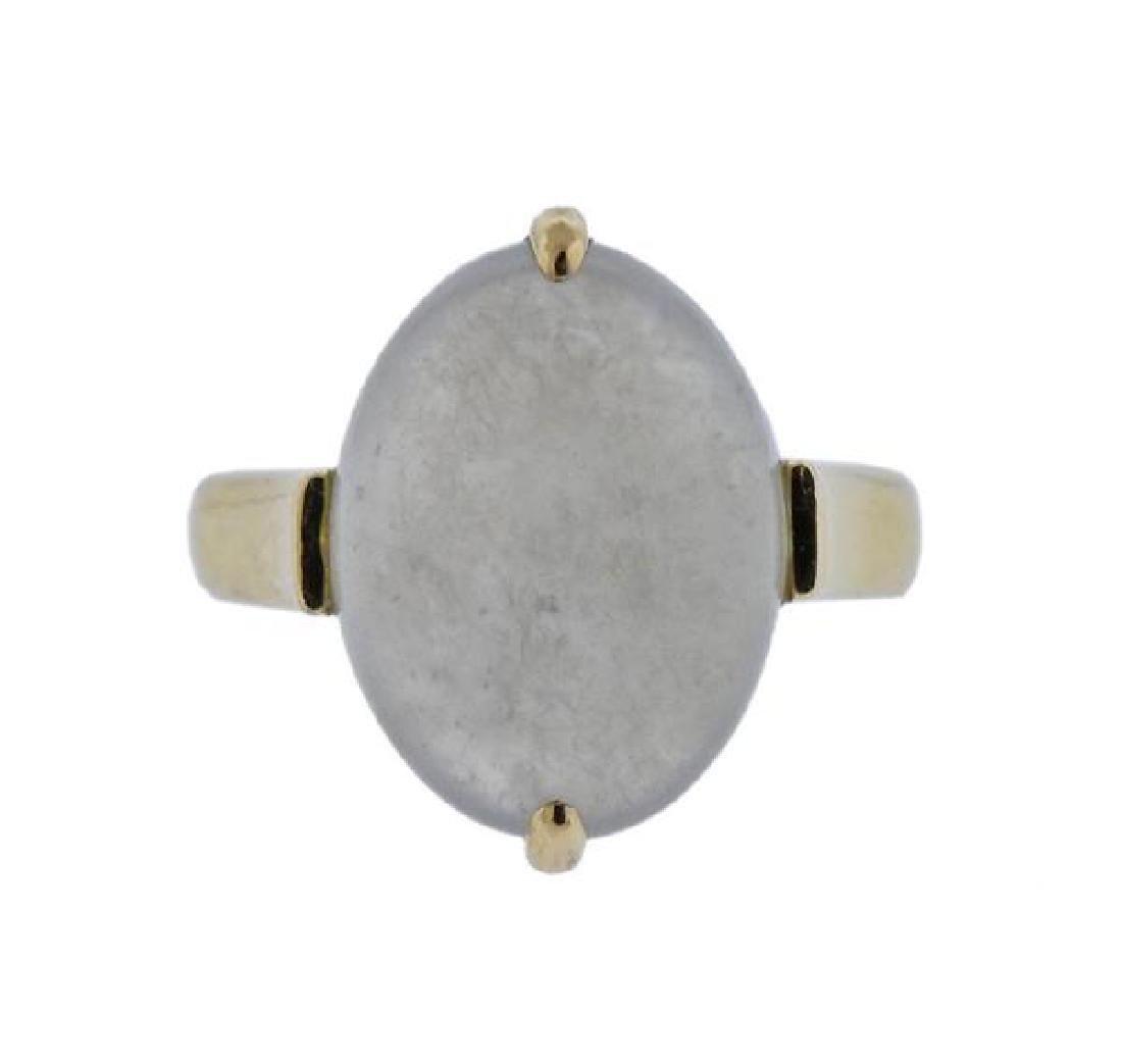 Gumps 14K Gold Ice Jadeite Ring