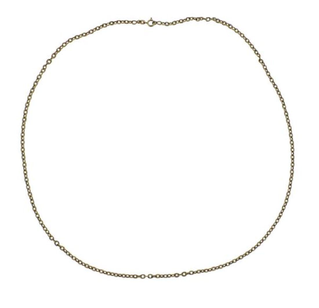 18K Gold Link Chain Necklace