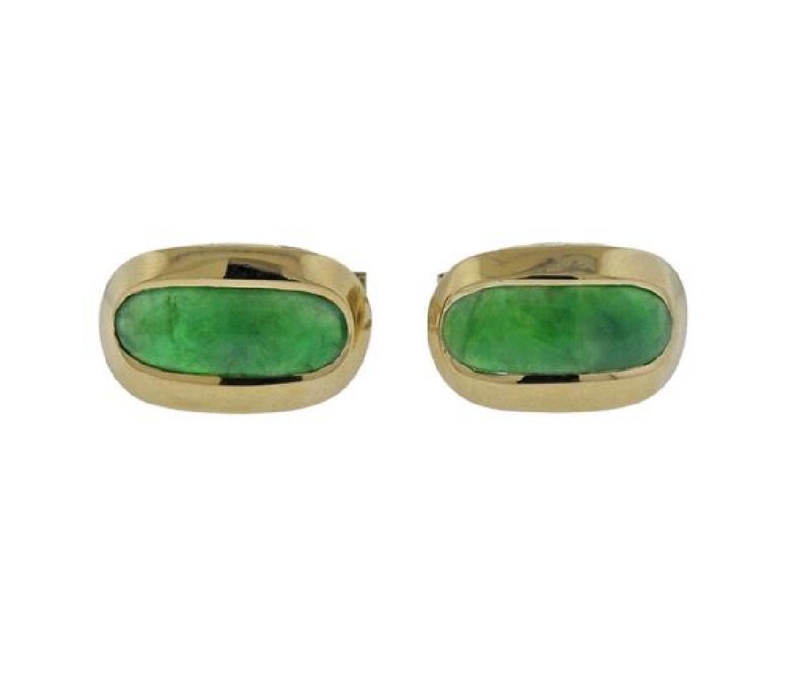 GIA 18K Gold Jadeite Jade Cufflinks