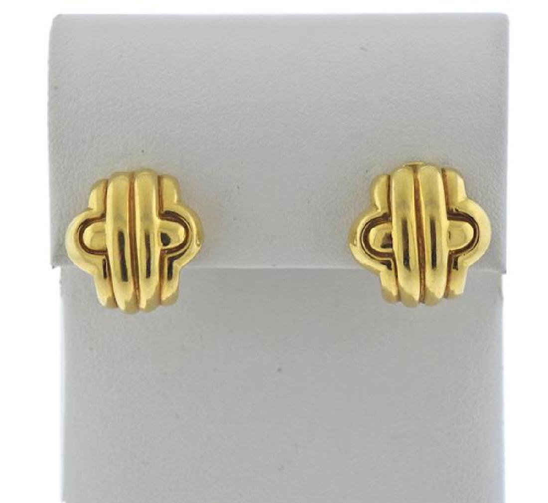 Bvlgari Bulgari Parentesi 18K Gold Earrings