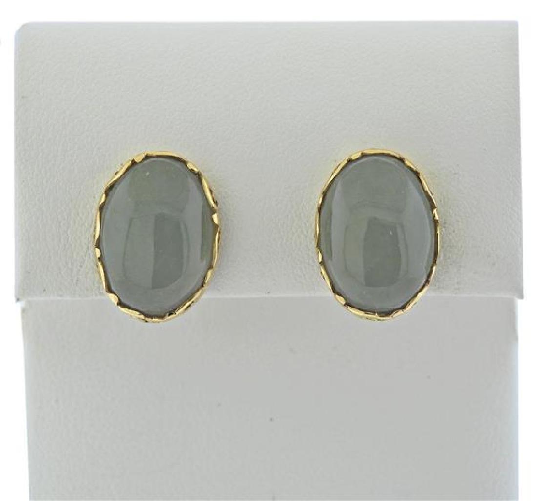 Mings 14k Gold Jade Earrings