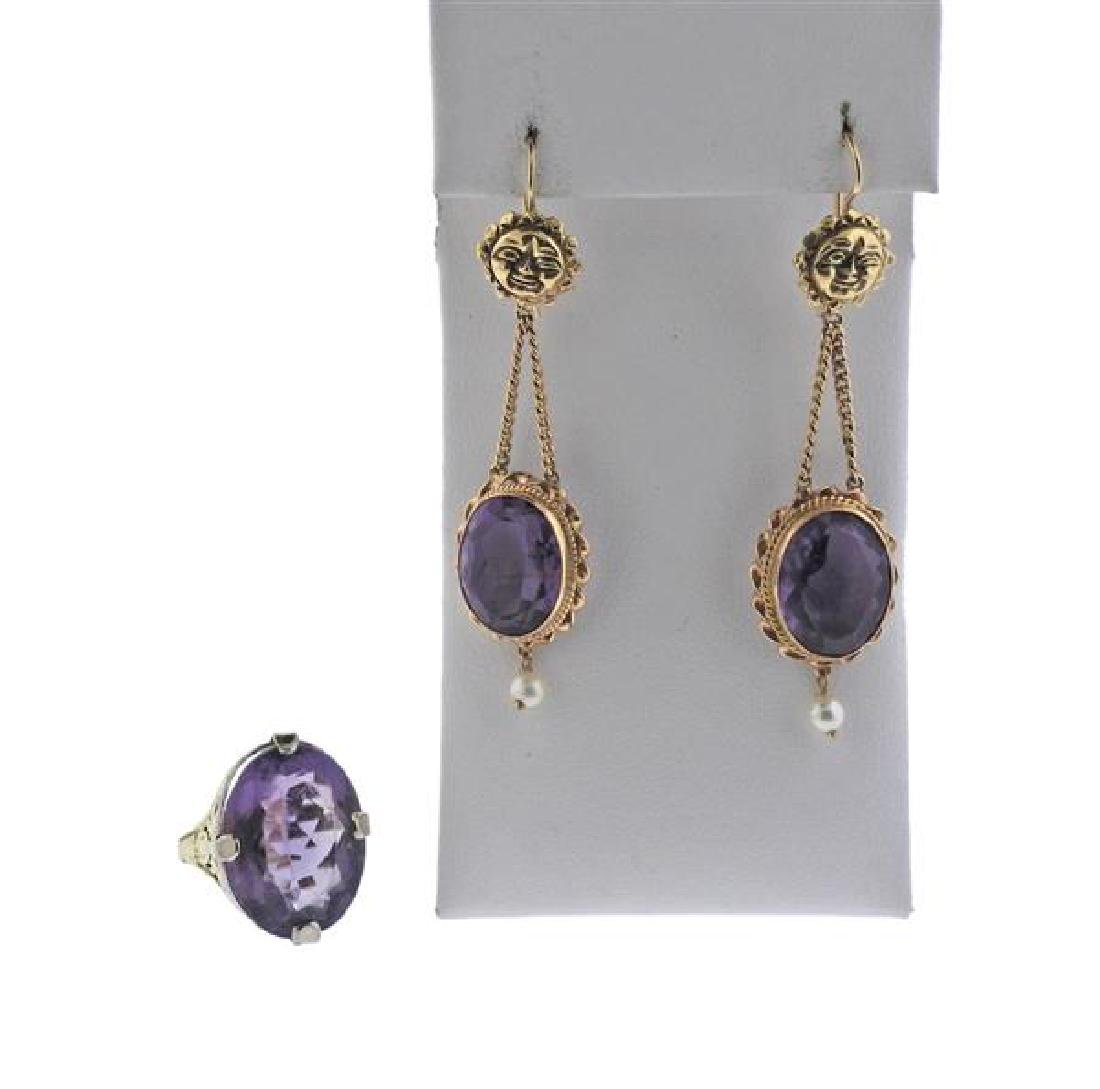 14K Gold Purple Stone Pearl Earrings Ring Set