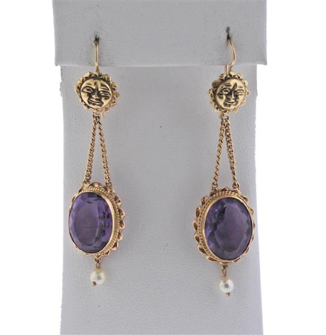 14K Gold Purple Stone Pearl Earrings Ring Set - 2