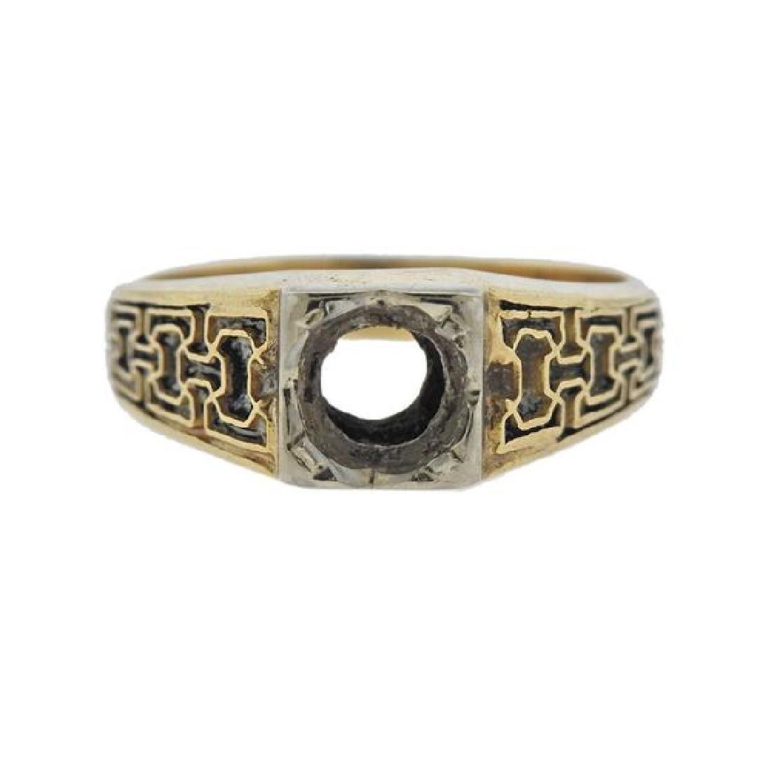 14K Gold Ring Mounting